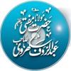 (05)Surah_Falaq_aur_Naas_ki_Fazilat_24-02-1438(Mufti_Abdur_Rauf_Sakkharavi)25-11-2016