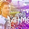Download احمد عامر سلام يا صاحبى اغنية جديدة 2017توزيع دى جى فوكس Mp3