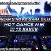 Gunjan Sing Ke Gana bajake(Hot Dance Mix) DJ TR MAMUN