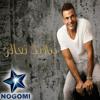 Aloumak Leih_Amr Diab