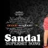Sandal(Desi Haryanvi Remix) Dj Sonu Gautam