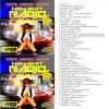WNSR NEW SHIT RADIO MIXTAPE JAM # 6  /  POPE MONEY MUZIK