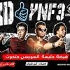 Download مهرجان كدة ينفع .. هيصه ..حلبسة..السويسي ..حتحوت Mp3