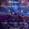 Psychedelic Opera