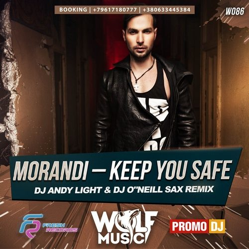 скачать morandi keep you safe it s different remix