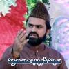 NZH - Kash Wo Chehra Meri Aankh Ne By Syed Zabeeb Masood Naat Zindagi Hai Qtv 26 April