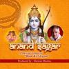 He Ram Daya Ke Dham Prabhu