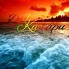 DJ Kaitapu - Number 1 X Again