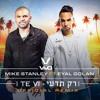 Eyal Golan Feat. Mike Stanley - Te Vi / Rak Tedi (Vivo Official Remix) **Free Download**