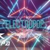 ELECTRO POP LIVE SESION DJ RAZZPA 2016