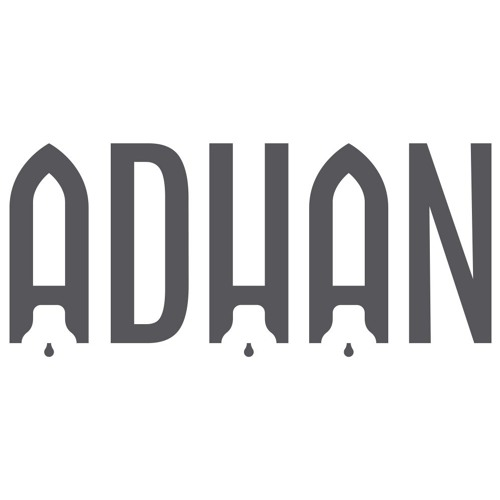 Adhan (2015/2016)