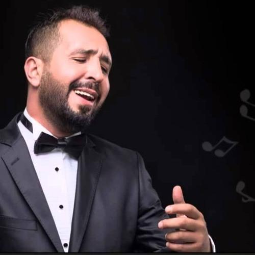 Ersan Er Tanrim Original By Turgut Kucukmustafa