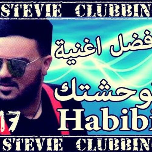 cheb amine 31 twahachtek habibi