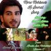 Mere Mehboob Ki Soorat Khuda Aur Mohabbat Season 2