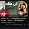 Maher zain insha Allah in Arabic