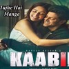 Tujhe Hai Manga Full Audio Song Kaabil Hrithik Roshan Yami Gautam 26th Jan 2017 Mp3