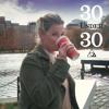 30 Under 30 (Birthday Song)