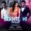 DJ Lemon Ft. Anita Rai - Dekhte Hi Pyaar