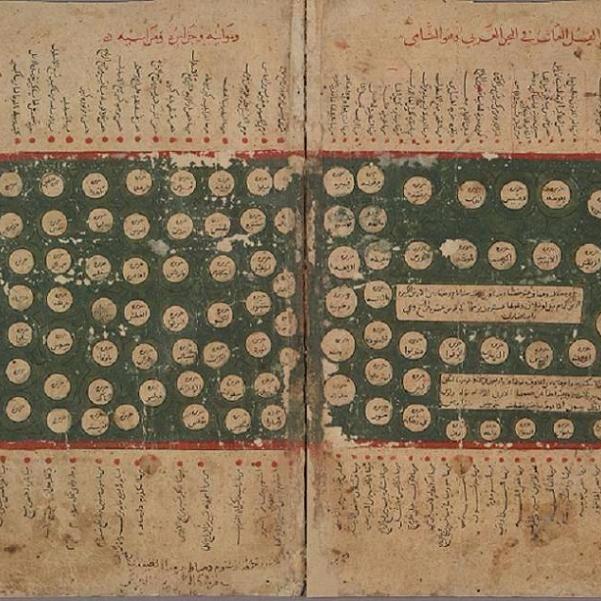 Insularity and Empire in Ottoman Cyprus   Antonis Hadjikyriacou