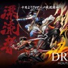 Drifters Full opening by Minutes to Midnight - Gospel Of The Throttle