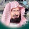 Surah Yaseen Recited By Shaikh Abd - Ur Rahman As - Sudais