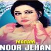 Je Mundeya Sadi Tor Tu Wekhn - Jhoora - Madam Noor Jehan