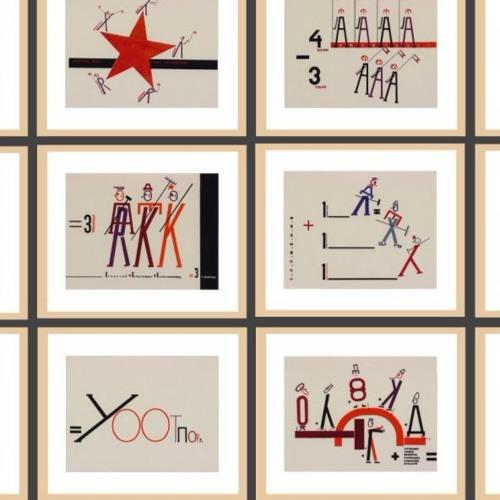 THE ARTIST & THE STATE / INTERNATIONAL SYMPOSIUM