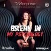 Break In My Psychology (feat. Selesta Davis & Otus Hobst) (1st Break Remix)