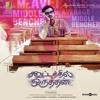 Enda Ippadi - Kootathil Oruthan | Nivas K Prasanna mp3