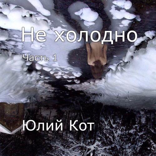 ne-strelyay-chast-nabuhshaya-grud-u-zhenshin-posle-rodov-foto
