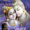 Bangiya Pish Pila De Gaura Na To Jaau(Alok Mishra)  Bol Bam Dance Blast Mix Dj Sunil Nishad