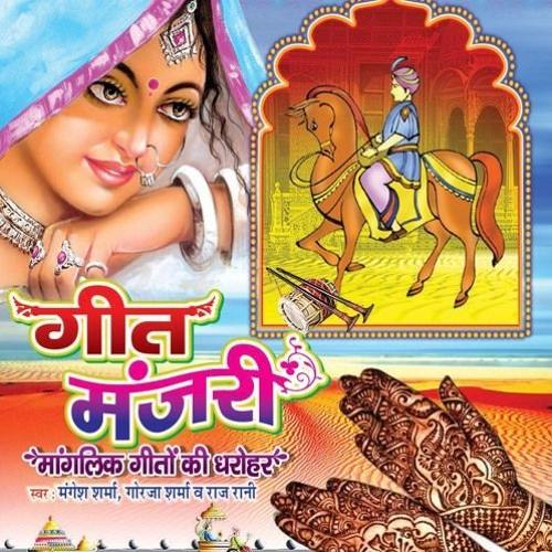 Track - 15 - Mehnda - Bovan - Me - Gayi
