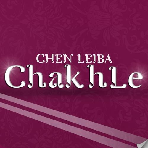 Chen Leiba - Chakhle (Original Mix)