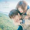 Han Hee Jung - Dreaming (Weightlifting Fairy Kim Bok Joo OST)