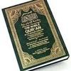 Islamic Video Beautiful Quran Recitation In Mosque , www.topIslamicvideo.com