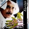 Download طلال مداح /كوبليه منك انجرحت/اغنية مدري دريت Mp3