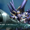 Super Robot Wars OG 2nd - Lost Children