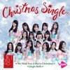 JKT48 Christmas Song - Jingle Bells