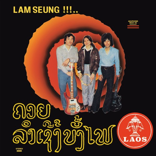 AKUMS1001 // Sothy : Lam Seung !!!.. Chansons Laotiennes