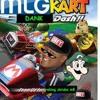 Coconut Mall -Mario Kart Wii [EAR RAPE]