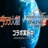 PSO2 X Sakura Wars Geki! Teikoku Kagekidan 20 Anniversary Ver  ムービーライブ 「サクラ大戦 キネマライブ」1 hour extended