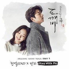 GOBLIN OST PART 1 -  STAY WITH ME - CHANYEOL (EXO) & PUNCH