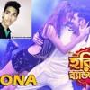 Shona (Haripada Bandwala) Mp3 Song