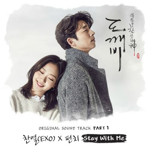 Ost. Goblin (도깨비) Stay With Me - Chanyeol, Punch (찬열, 펀치) Cover