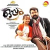 Chinnamma Adi Official Song -- Oppam