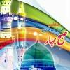 Rabi ul Awal 2016 | Meer e Mehfil e Kon o Makan Aaye - Muhammad Yaseen | Subh-e-Bahar Naat Series