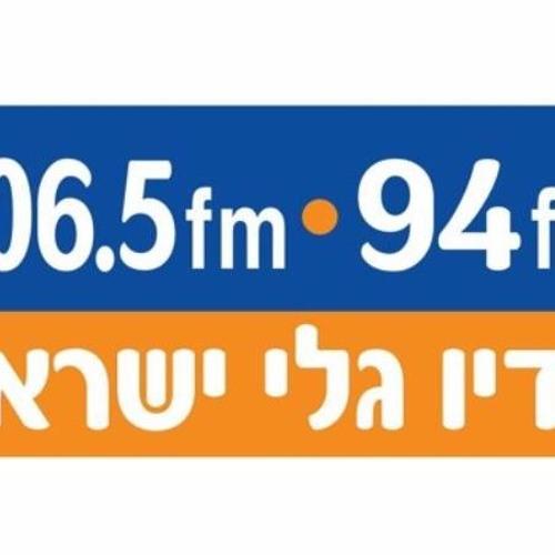 תומר אביטל ומוסי רז בתוכנית של אריאל כהנא 4-12-16
