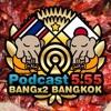 第1回 BANG BANG BANGKOKの番組紹介と激辛唐辛子の撃退法