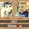 balochi omani new song 2017 Abdo (Gulabi pol)