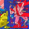 Distal - One Up (Roska Remix) mp3